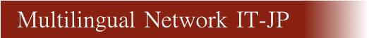 IT-JP Multilingual Network, Conoscere ragazzi ragazze giapponesi